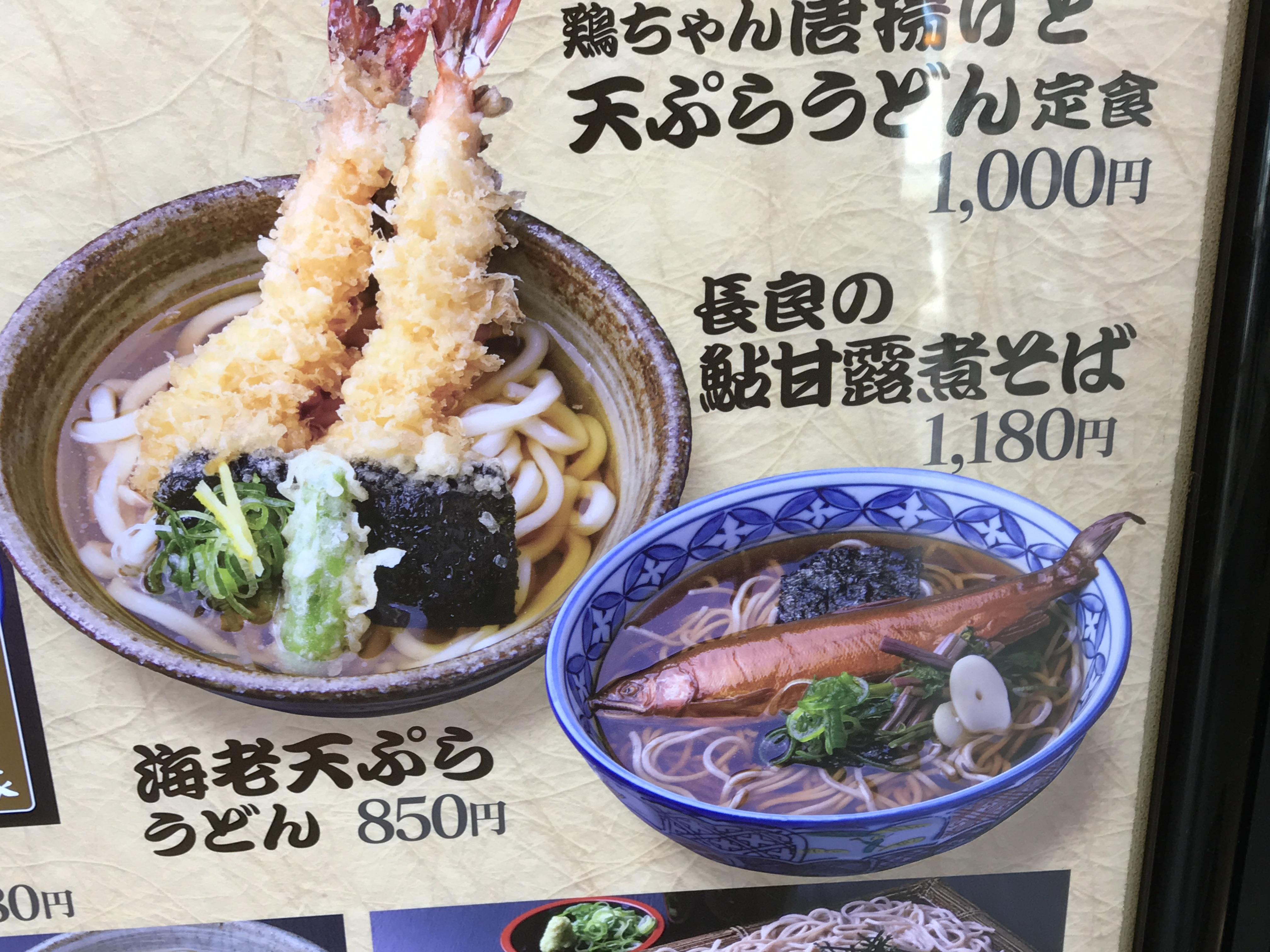 角鍬商店 鮎 甘露煮 関 岐阜 名産 特産 名物 土産
