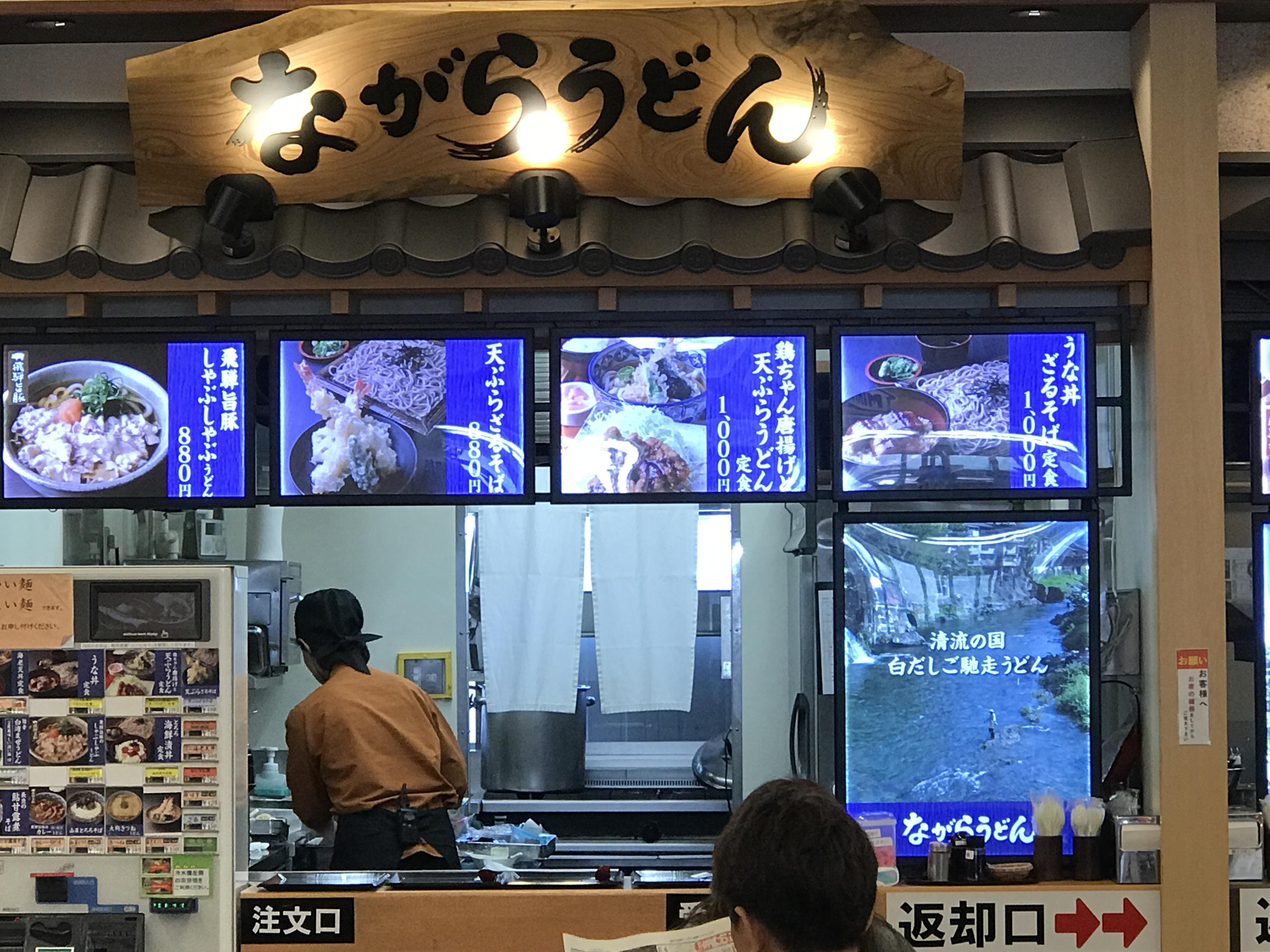 鮎の甘露煮 関市 名物 名産 特産